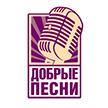 Radio Dobrie Pesni online hören