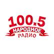 534bd530222210f0a80b822be4a407d8 - Russische Radio Sender Online