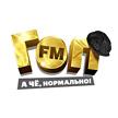 GOP FM online hören