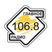 adffbed98dbd9927c0fd36a6fe809759 - Russische Radio Sender Online