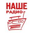 ba3fd5f744cccc87662b45aa1a261221 - Russische Radio Sender Online