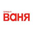 Radio Vanya Online
