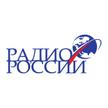 Radio Rossii Online hören