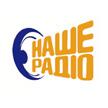 Nashe Radio online hören