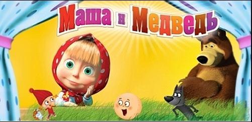 mascha i medwed online - Mascha i Medwed - Маша и Медведь multik smotret online