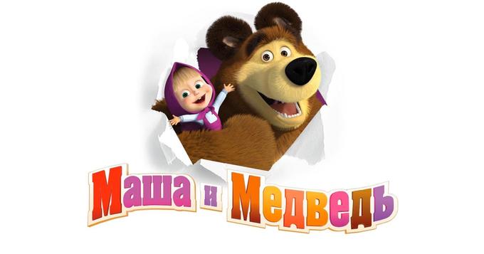 Mascha i Medwed - Маша и Медведь multik smotret online