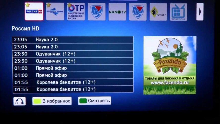russische fernsehen auf smart tv einrichten anleitung russisches kan le wie pervij kanal. Black Bedroom Furniture Sets. Home Design Ideas