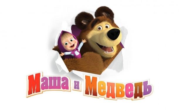 maxresdefault 610x380 - Mascha i Medwed - Маша и Медведь multik smotret online
