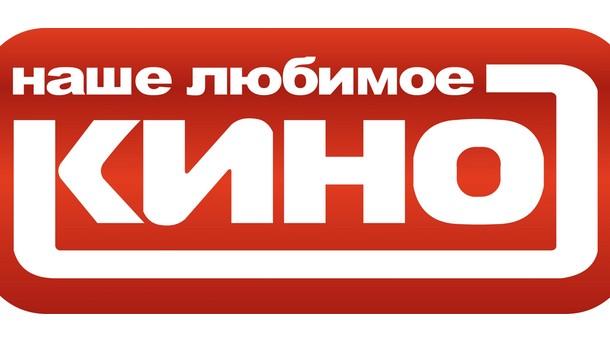 Nashe Kino Russischer Sender Online schauen