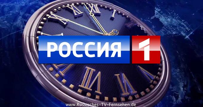 Rossia 1 - Россия 1 smotret online