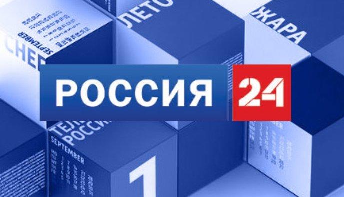 russia24 pic4 452x302 97845 1423051437698 - Rossija 24 - Россия 24 smotret online prjamoj efir