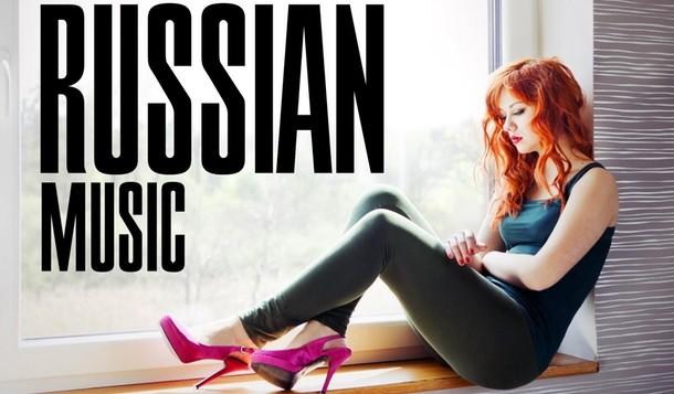 Russkaja Musika, русская музыка Online hören