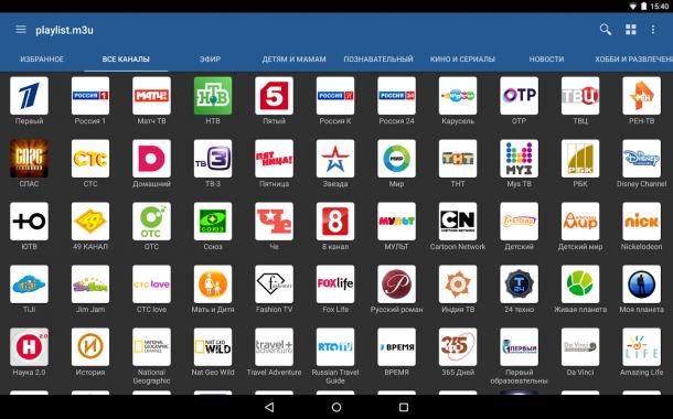 unnamed 610x380 - Russische Fernsehen auf Smart TV einrichten? Anleitung!