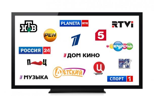 Russian IPTV Samsung Smart TV