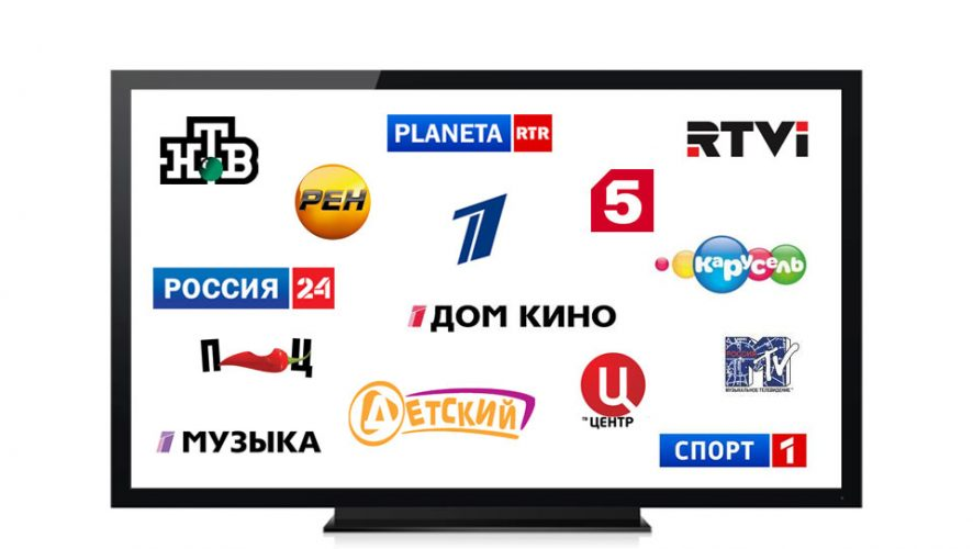 Russian IPTV Samsung Smart TV