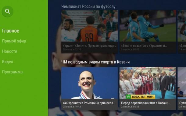 android russische ntw 610x380 - Sony Bravia Android TV Russisches Fernsehen App