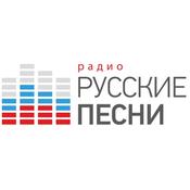 Russische Radio Sender Online