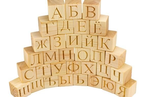 Russisches Alphabet lernen