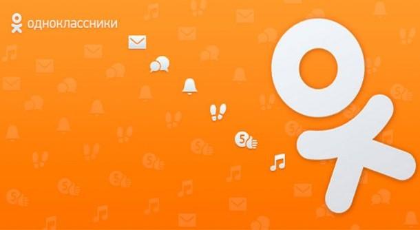 odnoklassniki dlja android logo 1 610x334 - Odnoklassniki