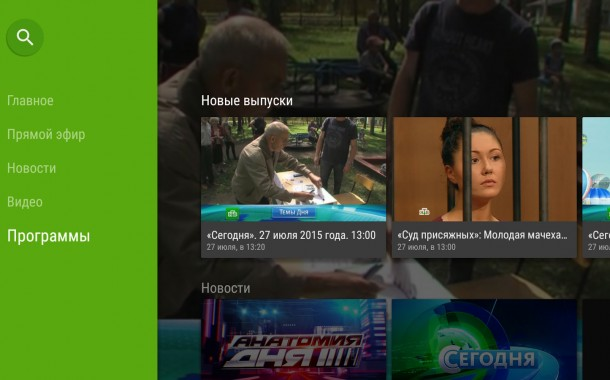 sony russisches tv 610x380 - Sony Bravia Android TV Russisches Fernsehen App
