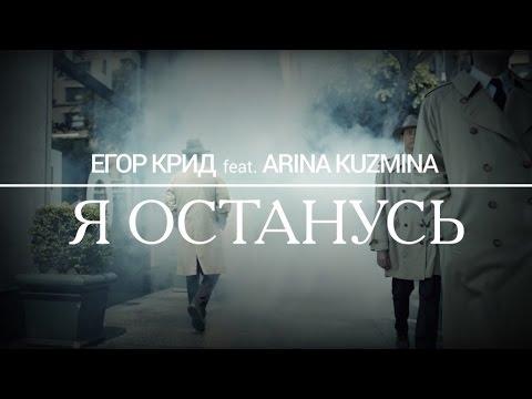 hqdefault - Russkie Pesni ska4at