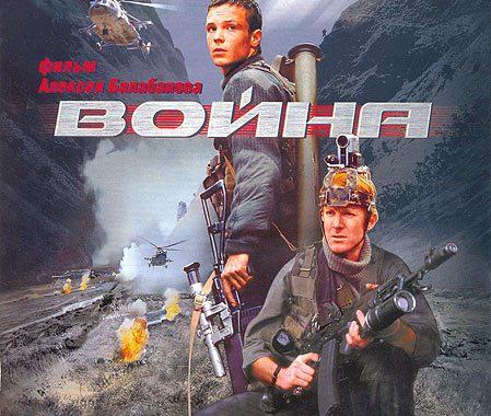 Russischer Film – Wikipedia