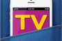 Peers.TV auf Android TV