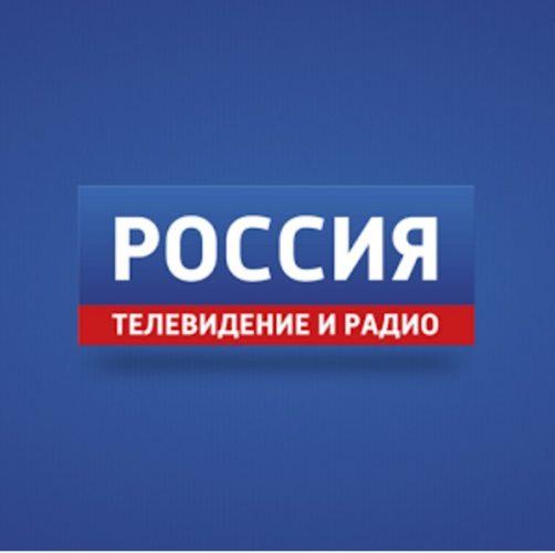 Russische TV App download