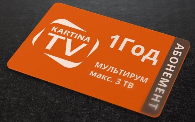 Kartina TV bestellen & kaufen