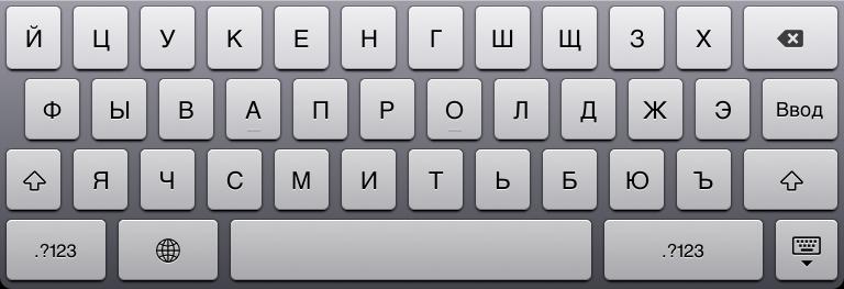 Russische Tastatur kaufen